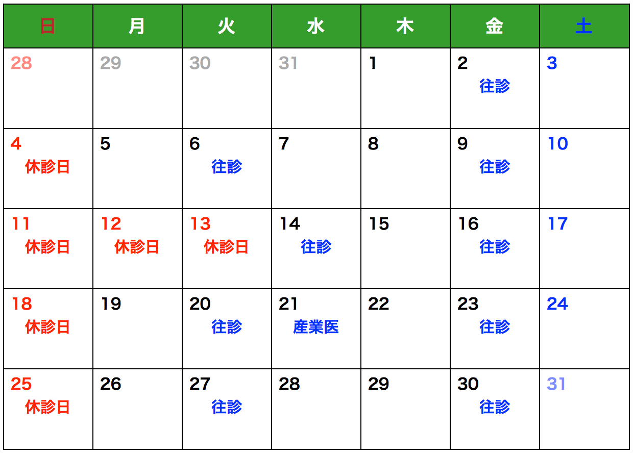 カレンダー 2012年のカレンダー : カレンダー » 8月カレンダー
